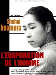 Photo dernier film Sayo Hayakawa
