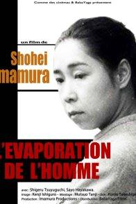 Affiche du film : L'évaporation de l'homme