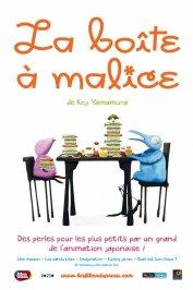 background picture for movie La Boîte à malice