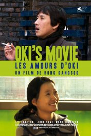 background picture for movie Oki's Movie