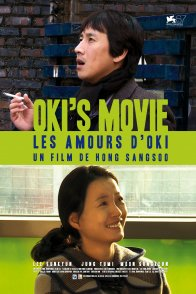 Affiche du film : Oki's Movie