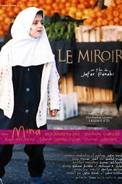 background picture for movie Le Miroir
