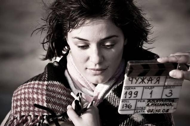 Photo du film : Alien girl
