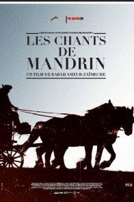 Affiche du film : Les Chants de Mandrin