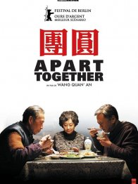 Photo dernier film Wang Quan'An