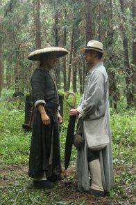 Affiche du film : Wu Xia