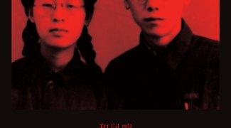 Affiche du film : Fengming, Chronique d'une femme chinoise