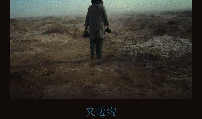 Photo du film : Le Fossé