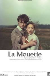 background picture for movie La Mouette