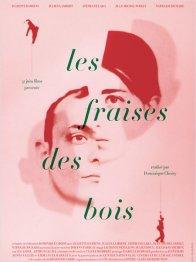 Photo dernier film Dominique Choisy