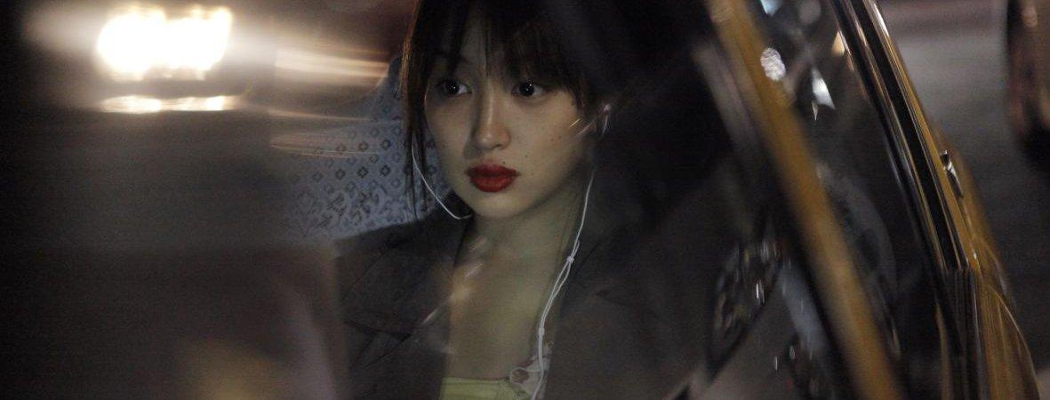 Photo du film : Like someone in love
