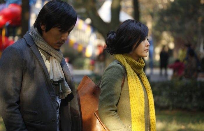 Photo dernier film Lou Ye