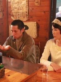 Photo dernier film Koji Wakamatsu