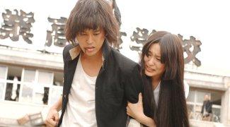 Affiche du film : Ai to Makoto