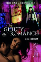 background picture for movie Guilty of Romance