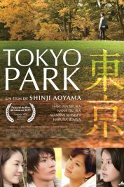 background picture for movie Tokyo Park