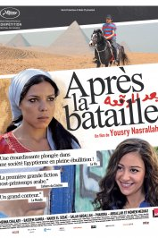 background picture for movie Après la bataille