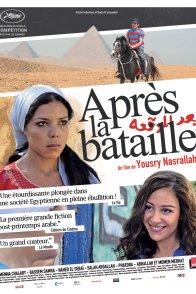 Affiche du film : Après la bataille