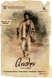 background picture for movie Paradesi - l'Esclave