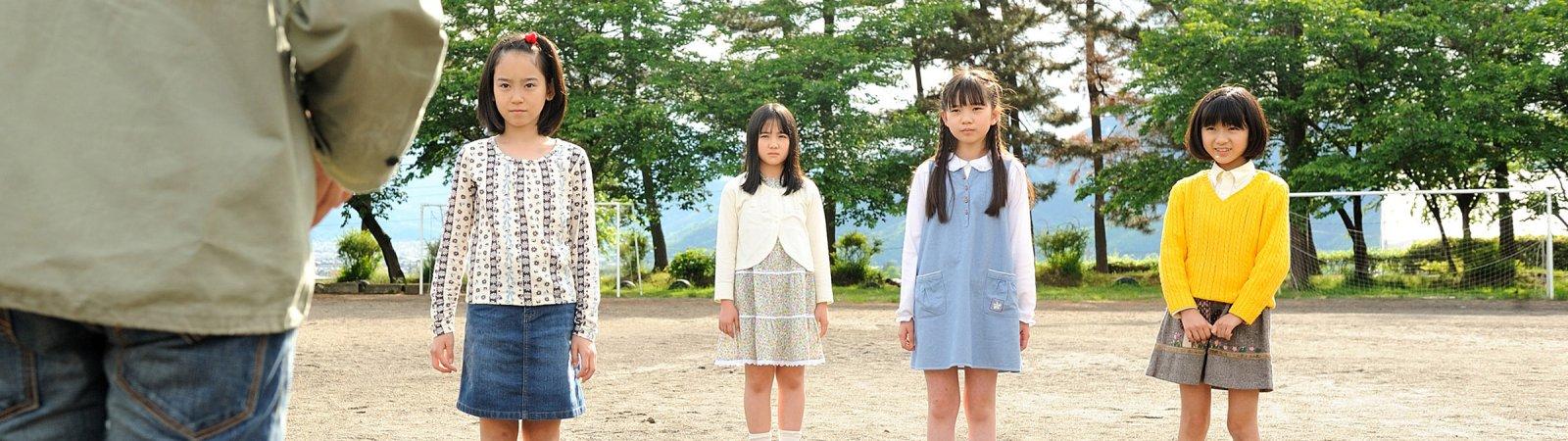 Photo du film : Shokuzai - Celles qui voulaient se souvenir