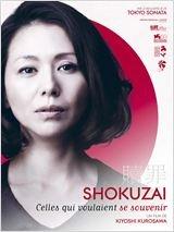 Affiche du film : Shokuzai - Celles qui voulaient se souvenir