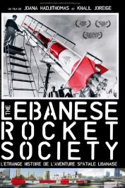 background picture for movie The Lebanese Rocket Society