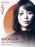 Affiche du film : Shokuzai : celles qui voulaient oublier