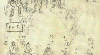 Affiche du film : Les 7 Samouraïs