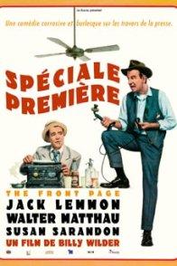 Affiche du film : Speciale premiere
