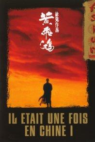 Affiche du film : Il etait une fois en chine