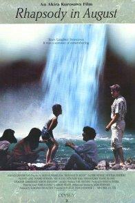Affiche du film : Rhapsodie en aout