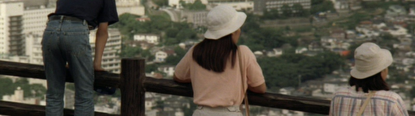 Photo dernier film Sachiko Murase