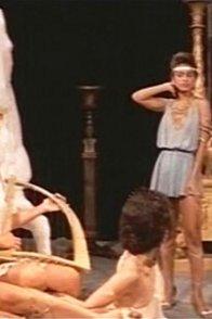 Affiche du film : Caligula et messaline