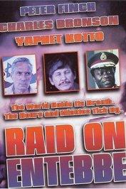 background picture for movie Raid sur entebbe