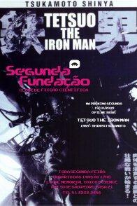 Affiche du film : Tetsuo