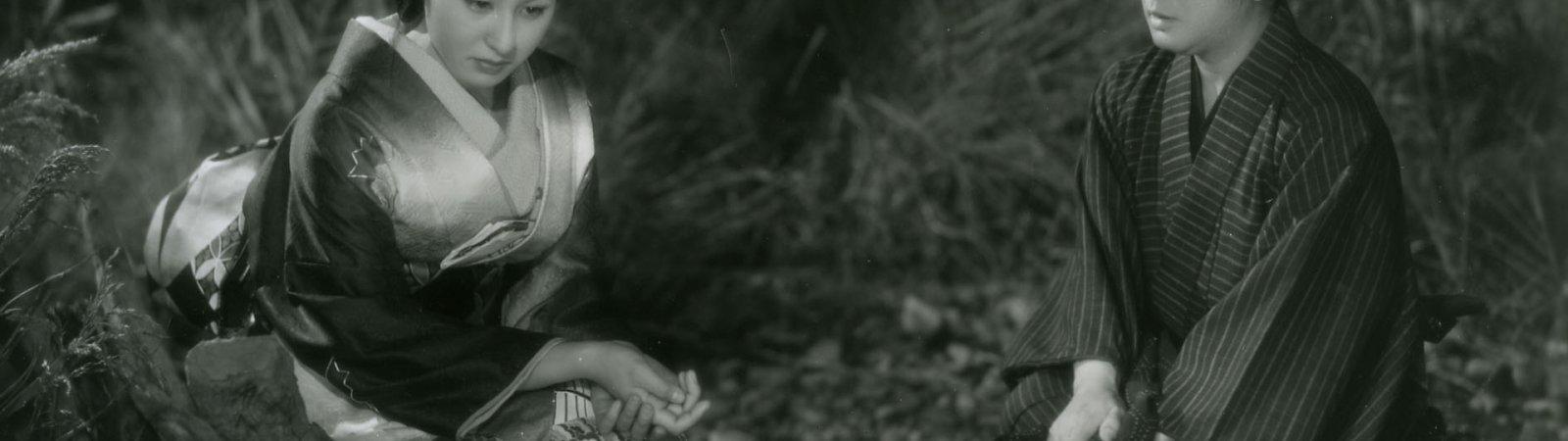 Photo dernier film Yoko Minamida