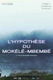 background picture for movie L'Hypothèse du Mokélé M'Bembé