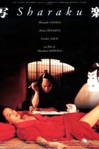 Affiche du film : Sharaku