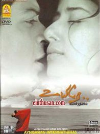 Photo dernier film Mani Ratnam