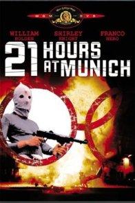 Affiche du film : Les 21 heures de munich