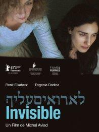 Photo dernier film Ronit Elkabetz