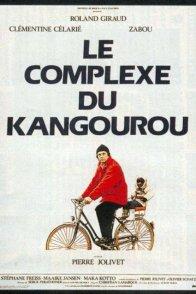 Affiche du film : Le complexe du kangourou