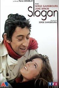 Affiche du film : Slogan
