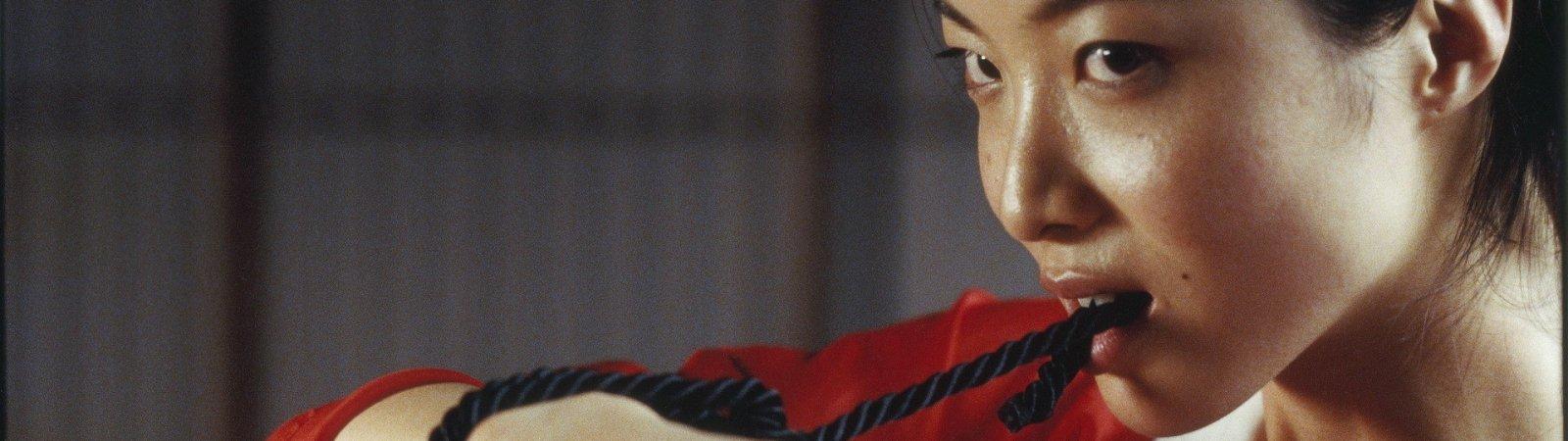 Photo dernier film Ryo Ishibashi