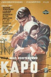 Affiche du film : Kapo