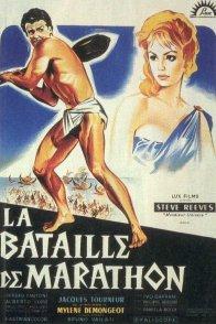Affiche du film : La bataille de marathon