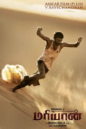 background picture for movie Maryan