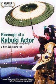 Affiche du film : La vengeance d'un acteur