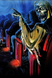 background picture for movie Creepshow 2