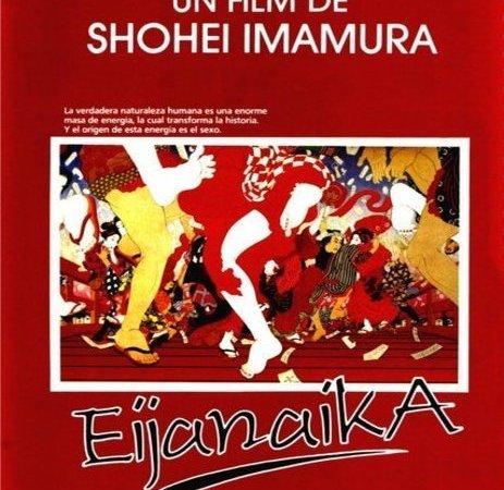 Photo dernier film  Shigeru Izumiya